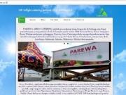 parewa-400x269